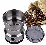 Кофемолка электрическая Rainberg RB-833 300W Original, фото 5