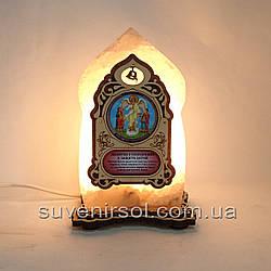 Соляной светильник Икона маленькая Ангел хранитель с детьми