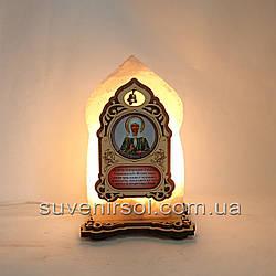 Соляной светильник Икона маленькая Матрена