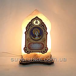 Соляний світильник Ікона маленька Остробрамська