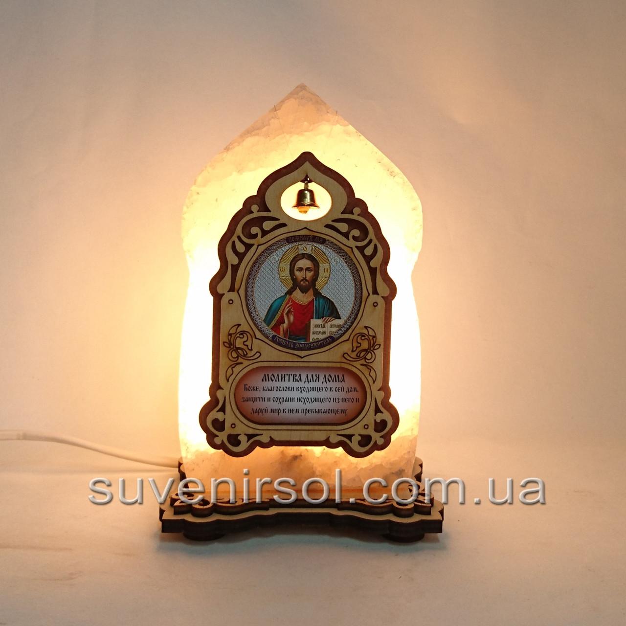 Соляной светильник Икона маленькая Спаситель