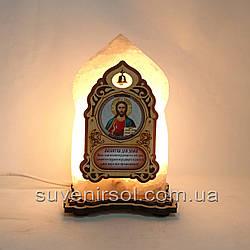 Соляний світильник Ікона маленька Спаситель