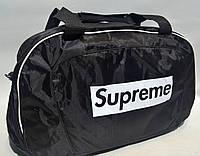 Дорожная сумочка маленькая Супреме, фото 1