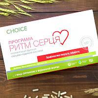 Ритм сердца, Choice, для сердца и сосудов, 12 фитокомплексов