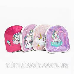"""Дитячий рюкзак Stenson """"Unicorn"""" 21*23,5*8 см"""