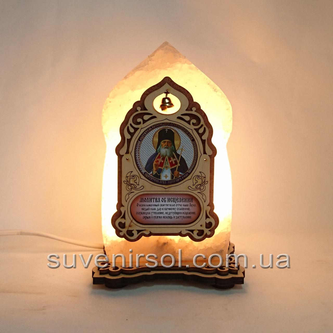 Соляной светильник Икона маленькая Лука