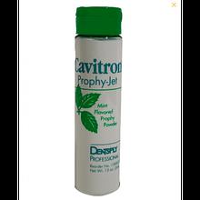 130002 Cavitron Prophy - Jet, порошок для системы Cavitron, Dentsply
