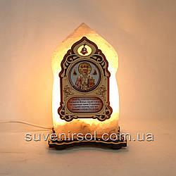 Соляной светильник Икона маленькая Николай