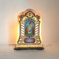 Соляний світильник Ікона велика Ангел хранитель з дітьми