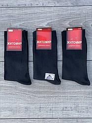 Носки стрейчевые Житомир женские высокие размер 35-41 12 шт в уп черные