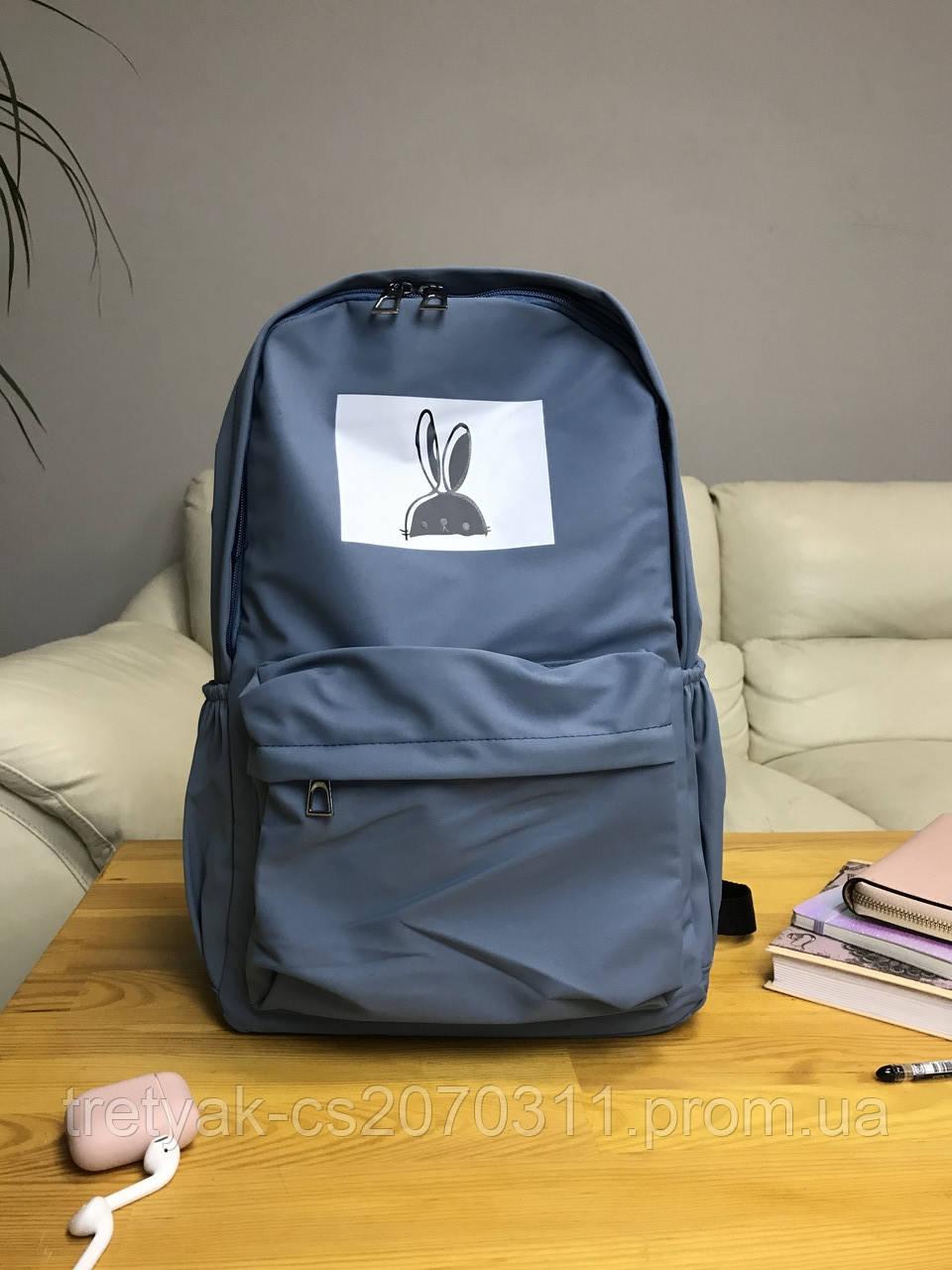Рюкзак портфель женский синий (есть другие цвета)
