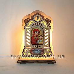 Соляний світильник Ікона велика Казанська