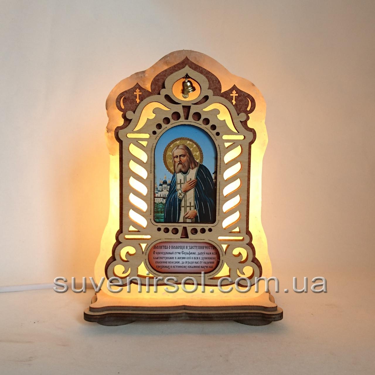 Соляной светильник Икона большая Серафим Саровский
