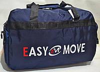 Спортивная дорожная сумка EASY MOVE, фото 1