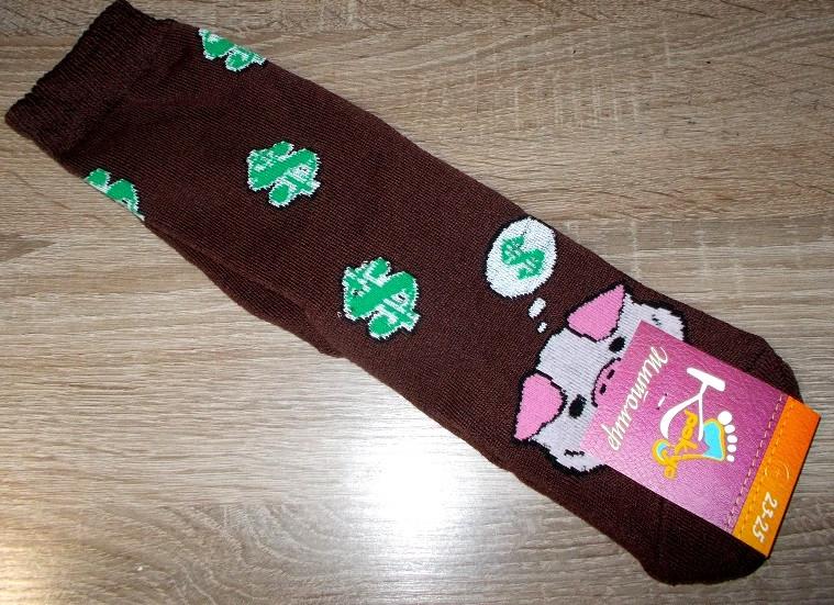 Носки женские доллар махровые размер 36-40 шоколадные