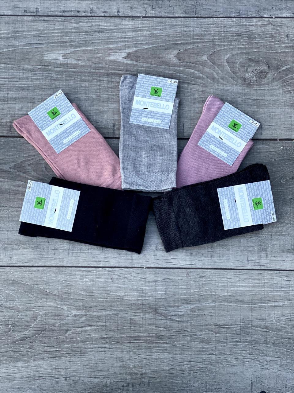 Жіночі носки шкарпетки стрейчеві високі Montebello однотонні 36-40 12 шт в уп мікс із 5-ти кольорів