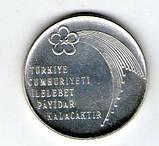 Турция 100 лир 1973 г Серебро с12, фото 2
