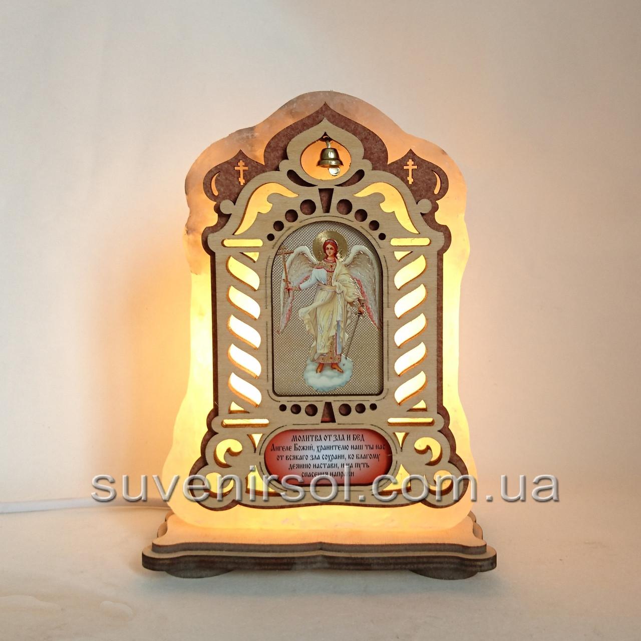 Соляной светильник Икона большая Ангел хранитель