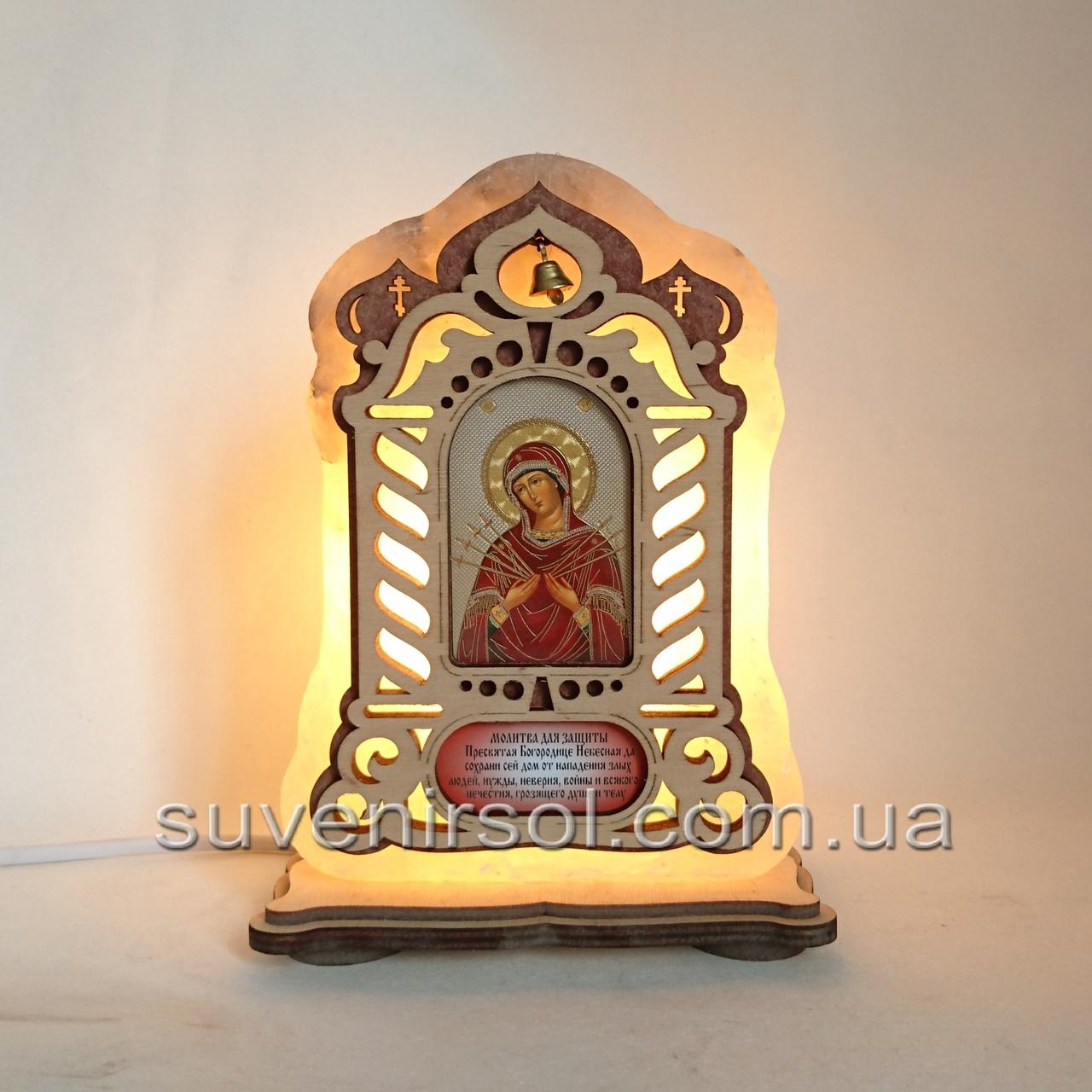 Соляний світильник Ікона велика Семистрельная