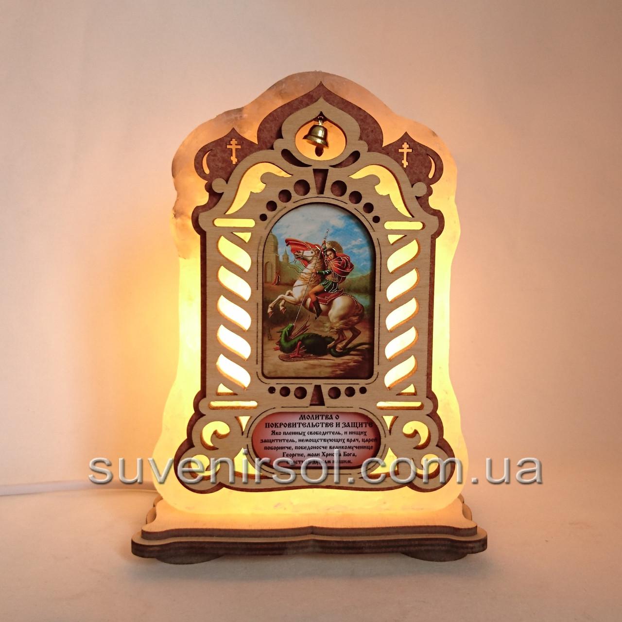Соляной светильник Икона большая Георгий Победоносец