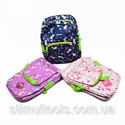 Дитячий рюкзак Stenson 30*24*11 см