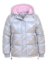 Куртка короткая  серая подростковая для девочки 9-15 лет