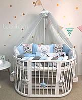 """Бортик защита в детскую кроватку , захист в дитяче ліжечко ,Комплект бортиків в дитяче ліжечко """"В синіх тонах"""""""