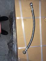 Шланг топливный,гибкий  350 мм