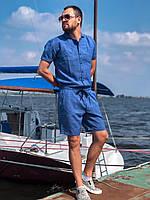 Мужской летний костюм из льна габардина