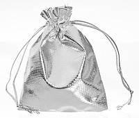 Мешочек серебро №156