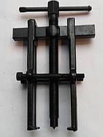 Съемник подшипников двулапый  55 * 90 мм