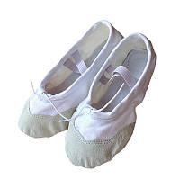 Балетки белые для танцев хореографии и гимнастики