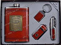 Запоминающиеся подарки Набор с флягой Jack Daniels кожа+набойка AL702 Фляга+брелок+зажигалка+складной нож