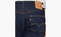 Джинсы  Levis 501 Original Fit jeans Rinse