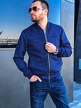 Мужской замшевый бомбер синего цвета, мужская осенняя куртка, мужская осенняя ветровка