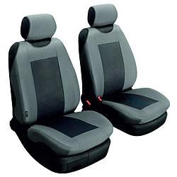 Чохли на сидіння авто передні (універсальні) Beltex Comfort без підголівників сірі (51110)
