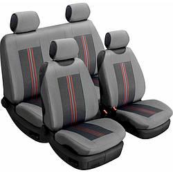 Чохли на сидіння Beltex Comfort 4шт сірий без підголівників