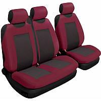 Авточехлы на сиденья универсальные Beltex 2+1 тип В гранат без подголовников (54510)