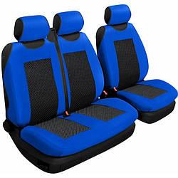 Чохли на сидіння Beltex 2+1 Тип А (Синій) без підголівників