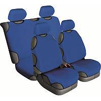 Майки на сиденья автомобиля Beltex Cotton 4 штуки без подголовников синие (13310)