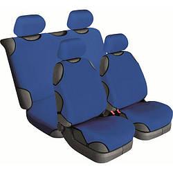 Майки на сидінні автомобіля Beltex Cotton 4шт (без підголівників) синій
