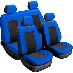 Авточохли на сидіння універсальні Beltex Comfort синій комплект без підголівників (52410)