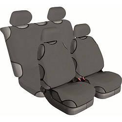 Майки на сидінні автомобіля універсальні Beltex Cotton 4шт без підголівників сірі (13110)