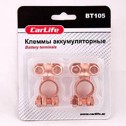 Клеммы АКБ CARLIFE BT105 цинк медное покрытие