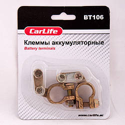Клеммы АКБ CARLIFE BT106 латунь