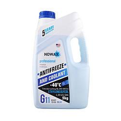 Антифриз G11 синий концентрат Nowax Blue 5 кг (NX05002)