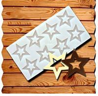 Молд силиконовый Звезды