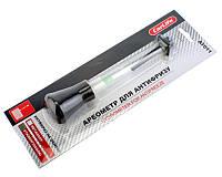 Ареометр для антифриза CARLIFE AT011