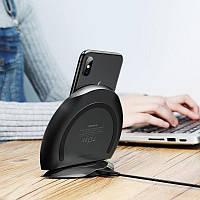 Беспроводная зарядка Qi Baseus Wireless Charger USB Зарядное устройство для телефона, смартфона