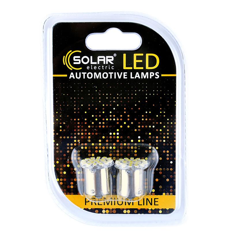 Світлодіодні LED автолампи SOLAR Premium Line 12V G18.5 BA15s 22SMD 3020 white блістер 2шт (SL1381)
